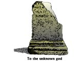 An altar dedicated `to the unknown gods`