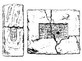 Brick from Babylon, stamped with imperial seal
