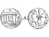Shekel, silver, of Simon Bar-cochbah (&`;son of a star&`;). Left: &`;Simon&`;, tetrastyle temple, star. Right: &`;The Deliverance of Jerusalem&`;, lulab and ethrog.