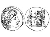 Coin of Alexander II Zebina 128-123