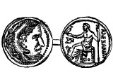 Coin of Alexander the Great, Tetradrachm, 350 BC