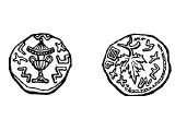 Coin of Sanhedrin