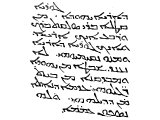 Syriac Version at Gen 49.9,10.