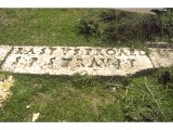Corinth - Erastus inscription `Erastus laid this pavement at his own expense`. This is almost certainly `Erastus the city treasurer` named by Paul in Rom.16.23.