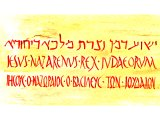 Reconstruction of inscription over the Cross in Hebrew, Latin and Greek.