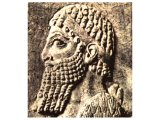 `Son of Shem: Asshur` (Gen.10:22). Asshur, 8th or 7th century BC relief (Louvre)