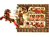 Cover painting of chest from the tomb of Tuthankhamun. 14th century BC. Cf. Exod.14:23.