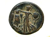 Coin - a `Jewish` coin of Domitian, showing Athena holding a trophy, shield and spear