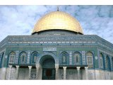 Al-Akba mosque - Dome of the Rock in Jerusalem close view