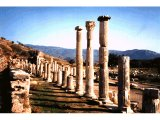 Ephesus - Balisica of early 1st century