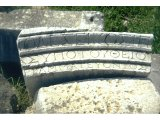 Ephesus - Inscription of the Town Clerk
