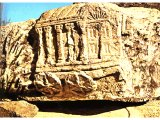 Relief representation of the Ark of the Covenant on a frieze at the Capernaum synagogue. Later 2nd century AD.